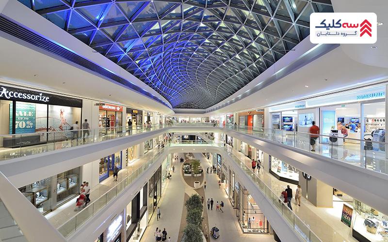 نمایی از بهترین مرکز خرید استانبول
