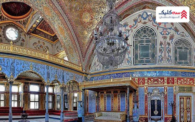 قصر توپ کاپی استانبول