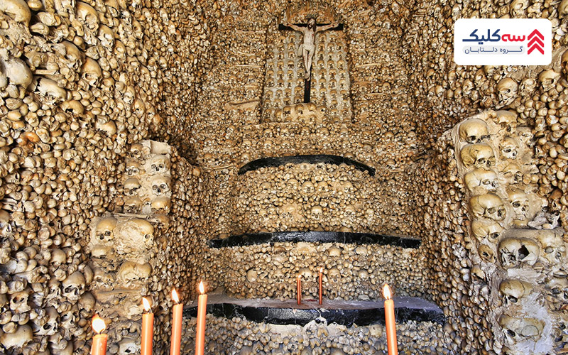 از دیگر جاذبه های ترسناک دنیا کلیسای استخوان ها