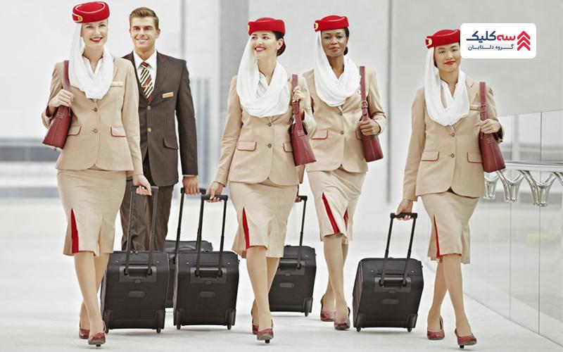 ایرلاین امارات با جذاب ترین مهمانداران هواپیما
