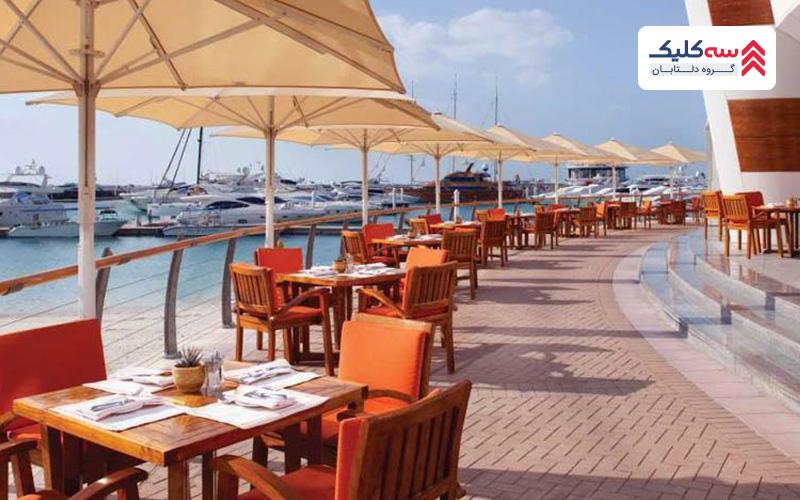 رستوران ساحلی یکی از رستوران های دبی