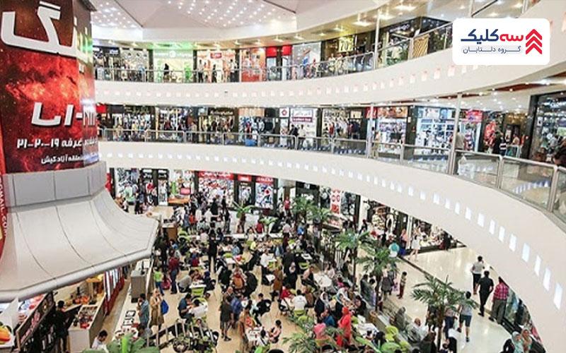 جشن ها و قرعه کشی در بازار مرکز تجاری کیش