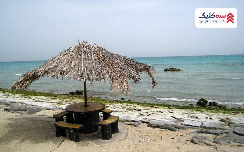 سواحل جزیره