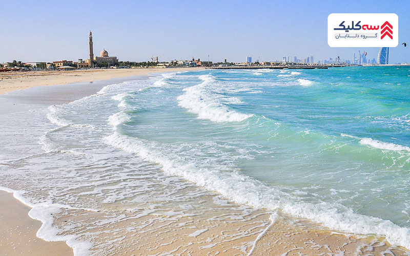 از دیگر جاذبه های امارات میتوان به سواحل اشاره کرد