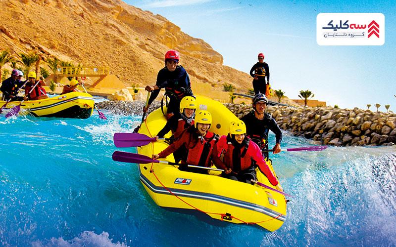 پارک آبی العین امارات