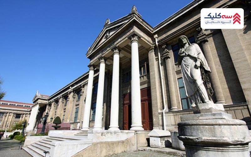 ساختمان اصلی موزه استانبول