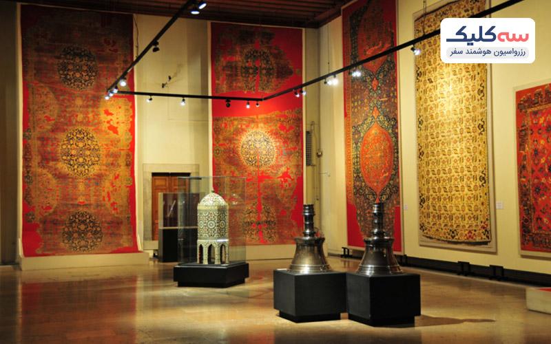موزه هنرهای ترکی و اسلامی از  موزههای استانبول