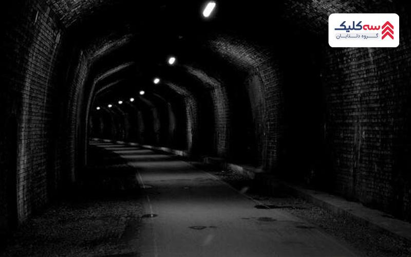 یکی دیگر از  مکانهای ترسناک دبی تونل در پان امارات: تونل تاریکی