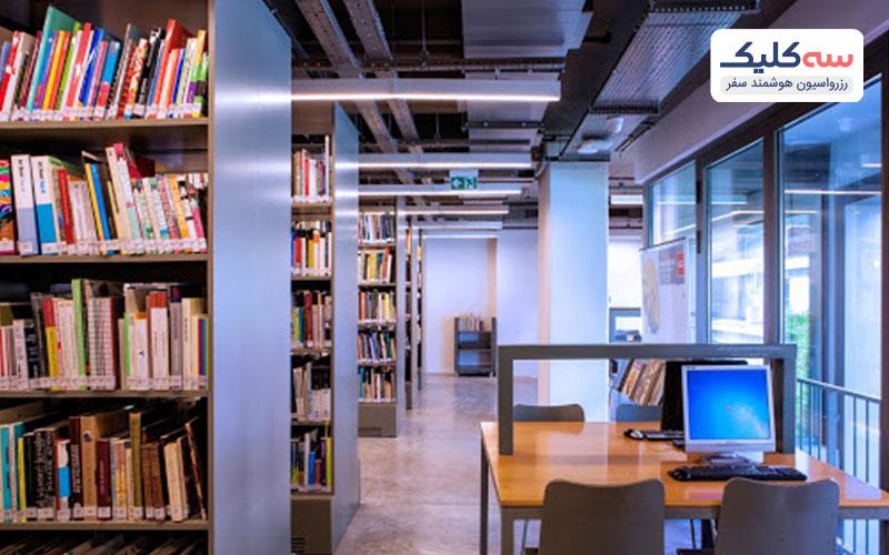 کتابخانه: مجموعه ای از 11500 کتاب