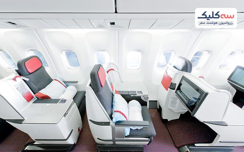 صندلی های هواپیمایی اتریشی