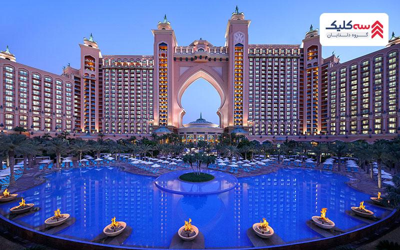 اقامت در دبی و چشم اندازی از هتل آتلانتیس