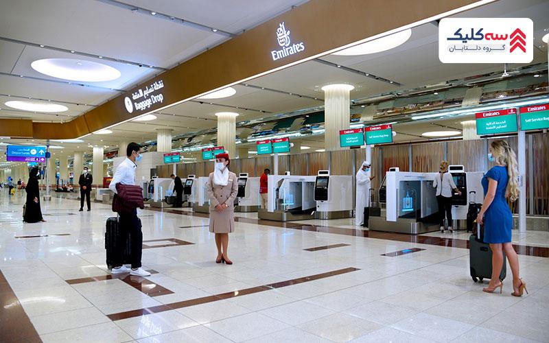 فرودگاه بین المللی از معروف ترین فرودگاههای دبی