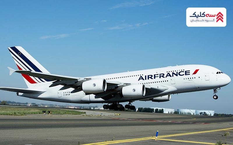 هواپیمایی ایر فرانس در فرودگاه