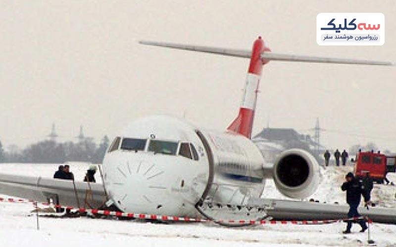 حادثه برای شرکت هواپیمایی آسترین ایرلاینز