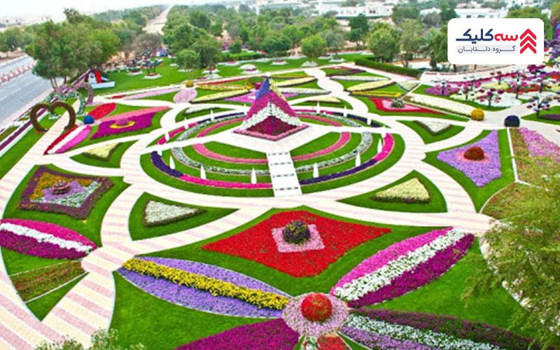تصویر باغ شهر  یا همان (العین)