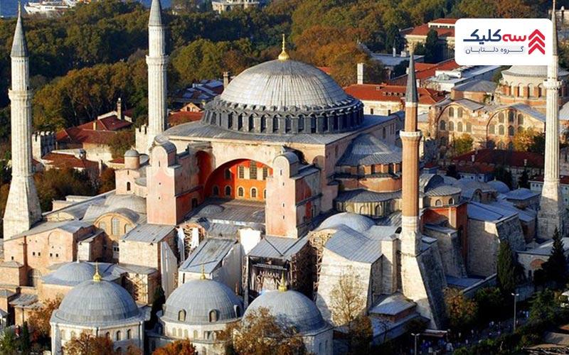 ه ایاصوفیه استانبول از پر قصه ترین  موزههای استانبول