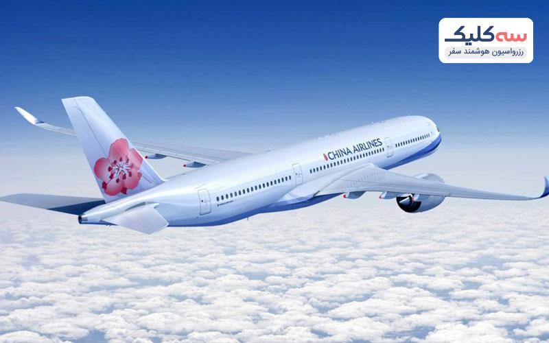 شرکت هواپیمایی چین نیز جز بدترین خطوط هوایی می باشد