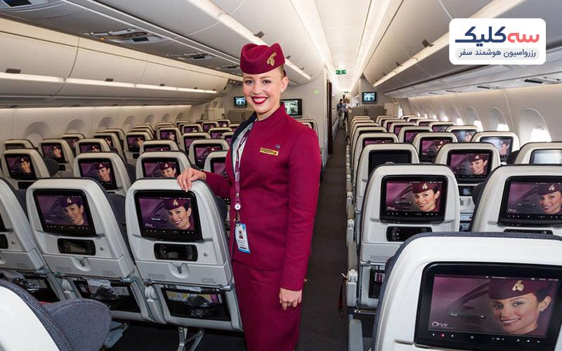 کادر مهمانداری شرکت هواپیمایی قطر ایرویز