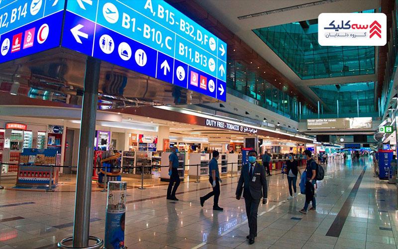 بخش ورودی فرودگاههای دبی