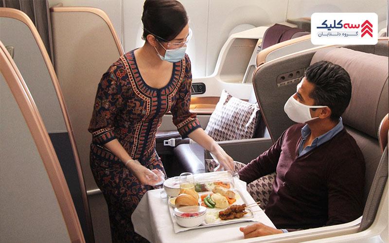 سرو انواع غذا در هواپیما