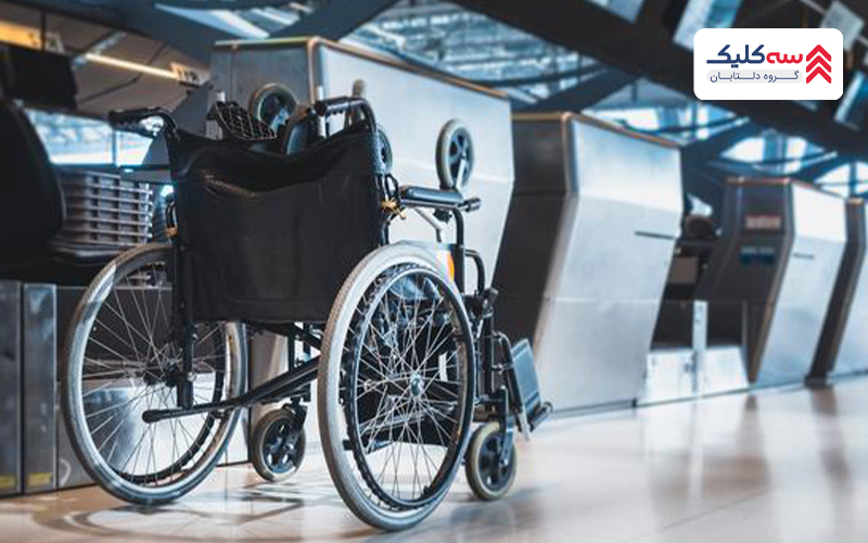 ویلچر ها و شرایط پرواز برای معلولان و همراهی با کارمندی صبور و متعهد