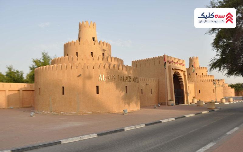 الجلالی کاخی مرمت شده و بهترین جاذبه گردشگری العین است.