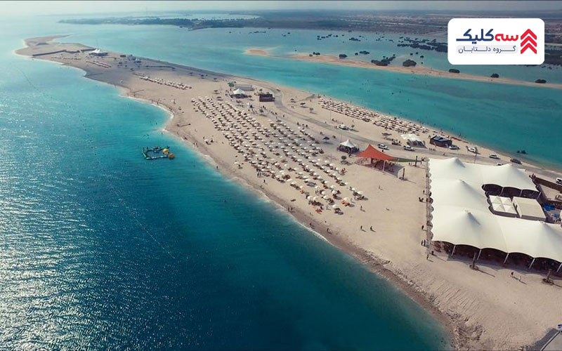 تصویر ناحیه حفاظت شده ی جزیره یاس