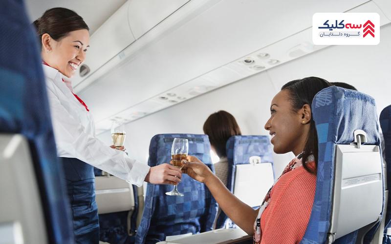 رفتار دوستانه مهمانداران و خدمه پرواز با مسافرین