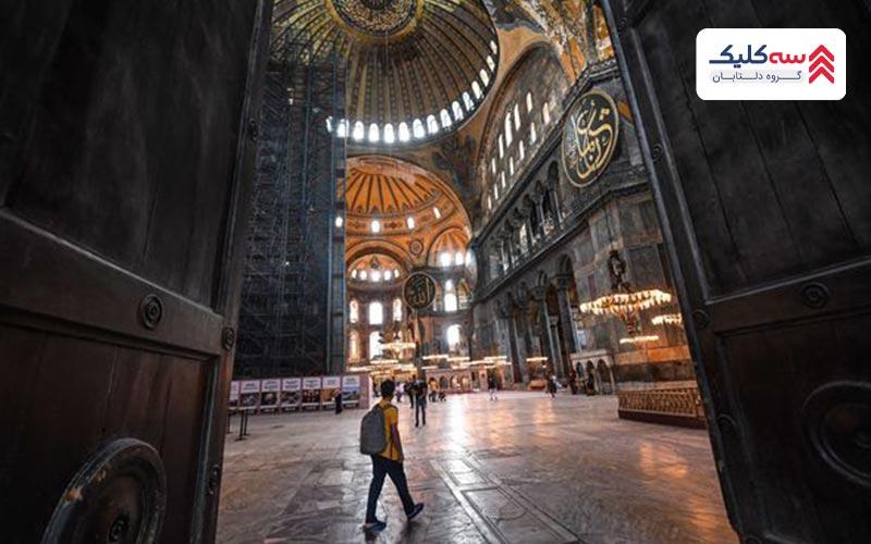 موزه ایاصوفیه پس از تبدیل به مسجد