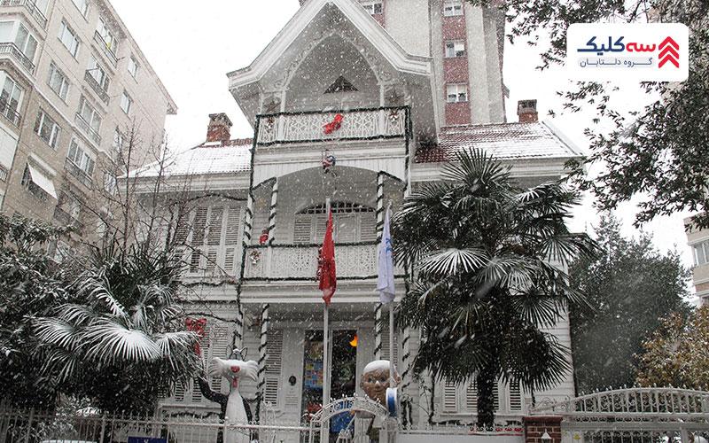 موزه اسباب بازی استانبول در محله کادیکوی