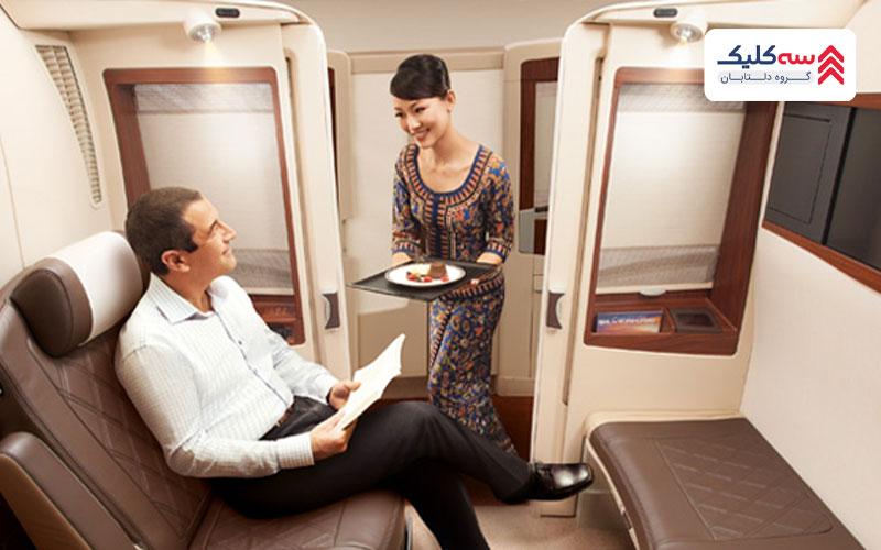 خدمات شرکت هواپیمایی سنگاپور ایرلاینز