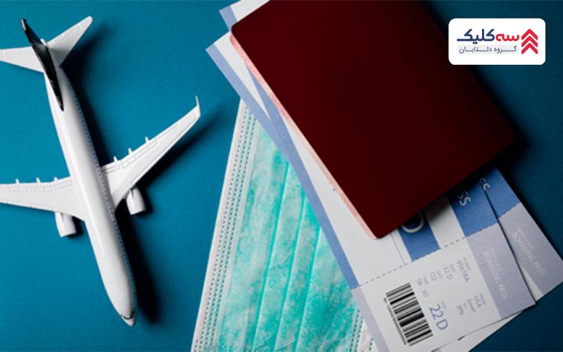 راهکارهای خرید ارزان ترین پروازها