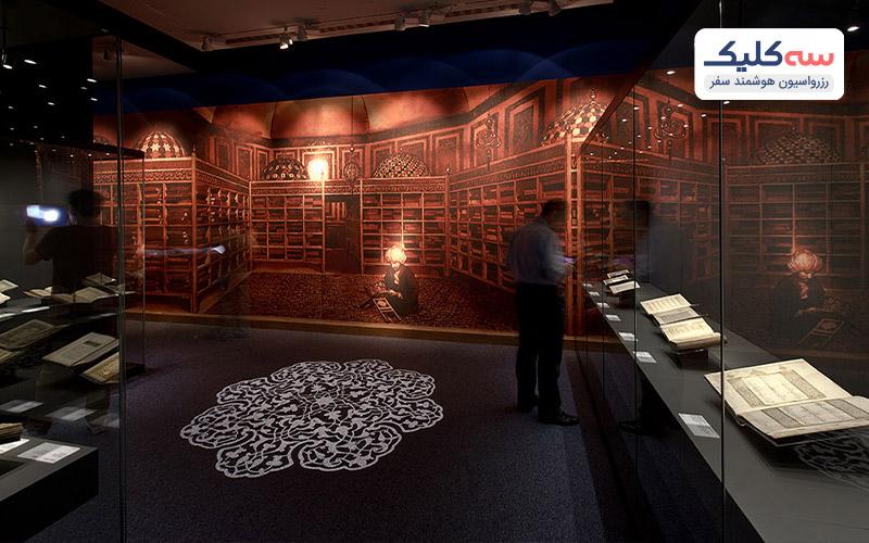 موزه ساکیپ سبانچی یکی از بهترین  موزههای استانبول