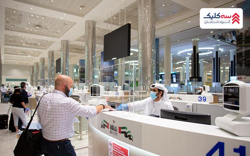 پذیرش فرودگاههای دبی