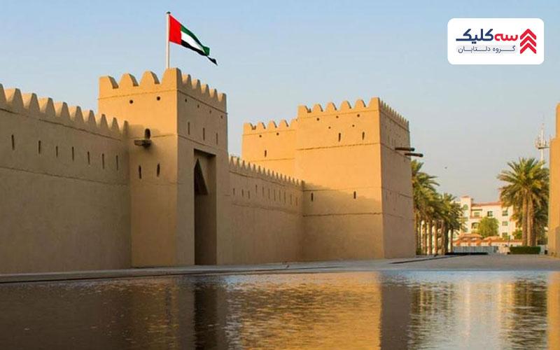 نمایی دیگر از کاخ شیخ زایدبن سلطان از جاذبه گردشگری العین