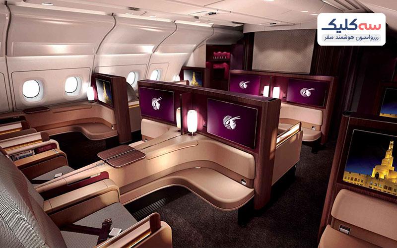 خدمات ویژه ی شرکت هواپیمایی قطر ایرویز