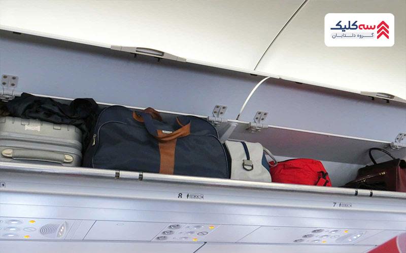 چمدان ها در کابین هواپیما