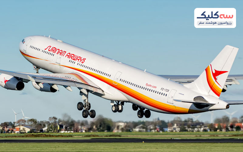 از دیگر بدترین خطوط هوایی شرکت سورینام