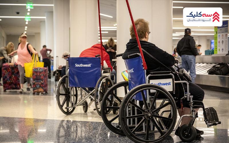 شرایط پرواز برای معلولان و هدایت و کمک به معولالن در فرودگاه