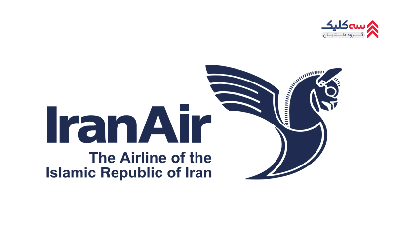 لوگوی شرکت هواپیمایی ایران ایر (هما)