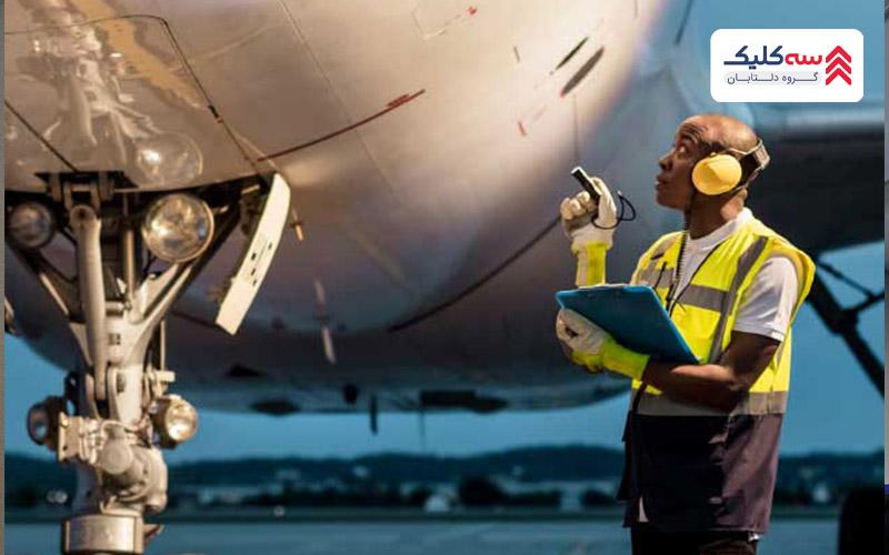 چک کردن بدنه هواپیما برای امنیت بیشتر