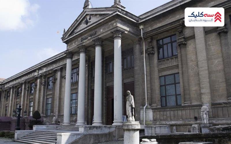 تصویری از ساختمان جدید موزه استانبول