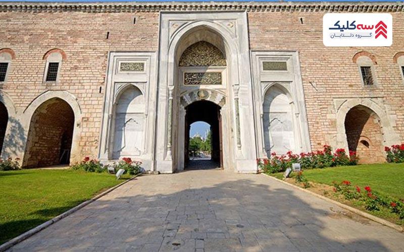 حیاط چهارم کاخ موزه توپکاپی