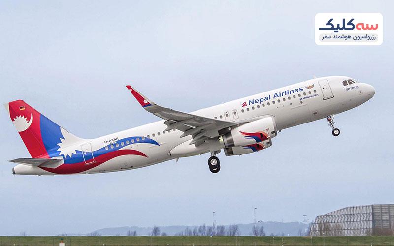 نپال هم جزء بدترین خطوط هوایی می باشد