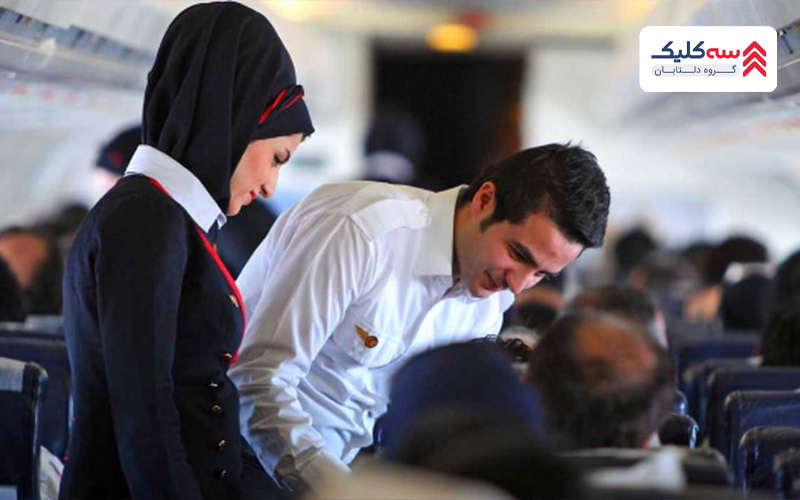 همدلی و همکاری مهمانداران و خدمه پرواز