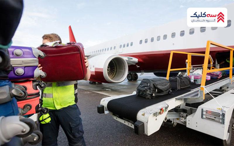 بارگیری هواپیما