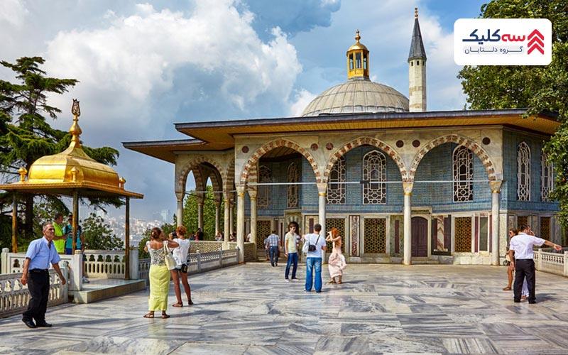 نمایی دیگر از ساختمان کاخ موزه توپکاپی