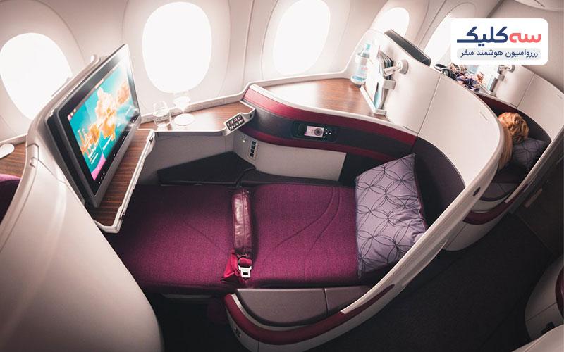 داخل کابین هواپیما هواپیمایی قطر ایرویز