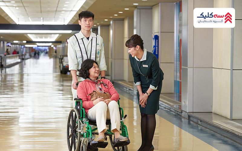 همدلی با معلولین