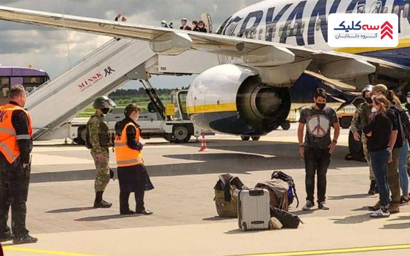 بررسی بار مسافران برای امنیت در پرواز